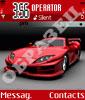 Красный Viper