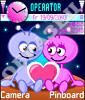 Внеземная любовь
