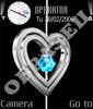 Бриллиант в сердце