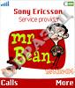 Mr.Bean на отдыхе