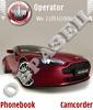 Вишневый Aston Martin