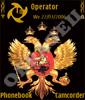Золотой герб России