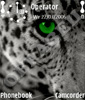 Глаз хищника