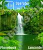 Лето у водопада