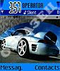 Белая Porsche