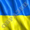 Гимн и флаг Украины