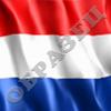 Гимн и флаг Нидерландов