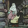 Ивашка из дворца пионеров, Баба Яга
