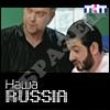 1000 рублей (ГАЗМЯС, выпуск 1)